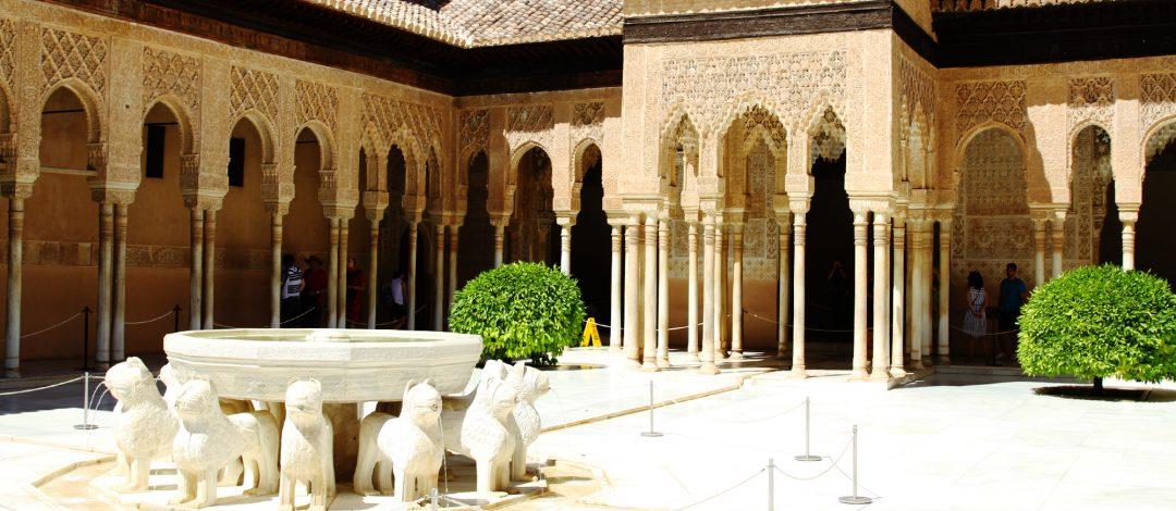 ID Columnas alhambra