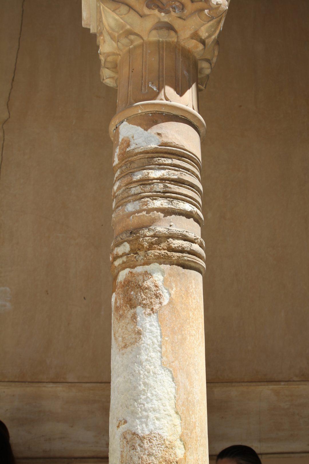 Columnas Patio Leones Alhambra